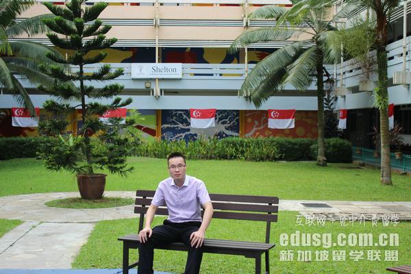 新加坡高中留学奖学金