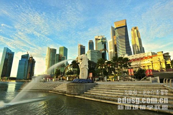 新加坡读研选什么专业好就业