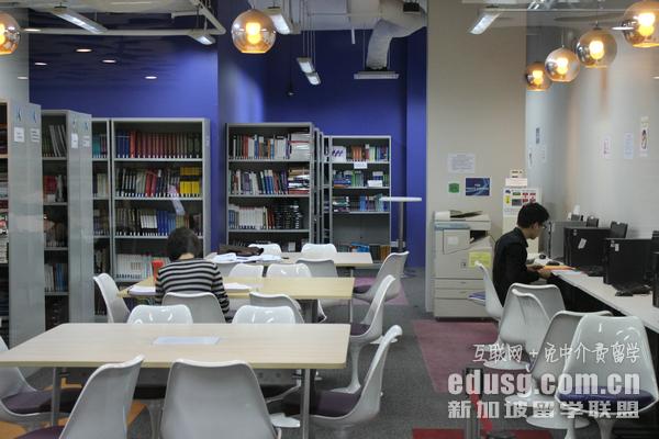 新加坡alevel考试真题