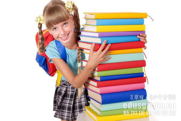 新加坡政府中学考试难吗