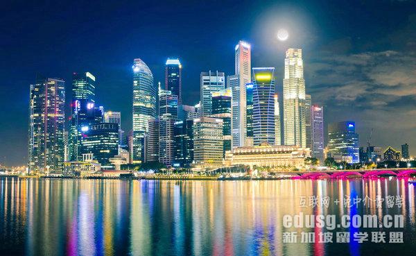 新加坡计算机专业读研申请条件