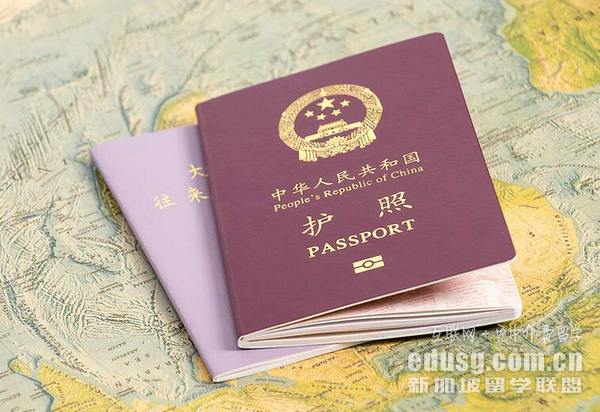 新加坡学生签证费用多少钱