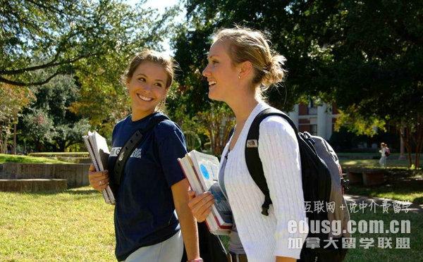 加拿大留学申请奖学金种类
