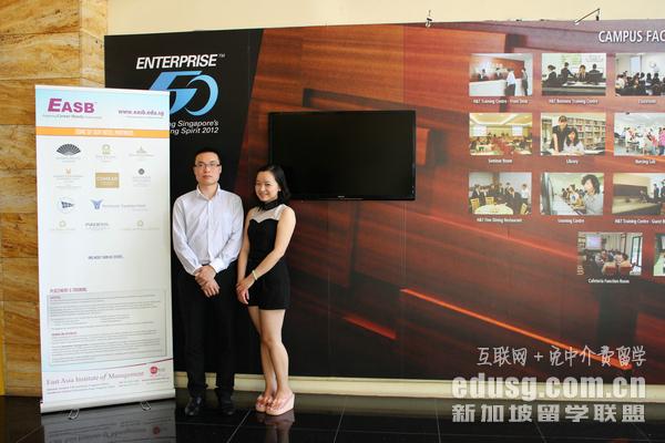 去新加坡留学读本科申请条件