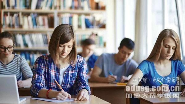 加拿大留学本科申请名校方法