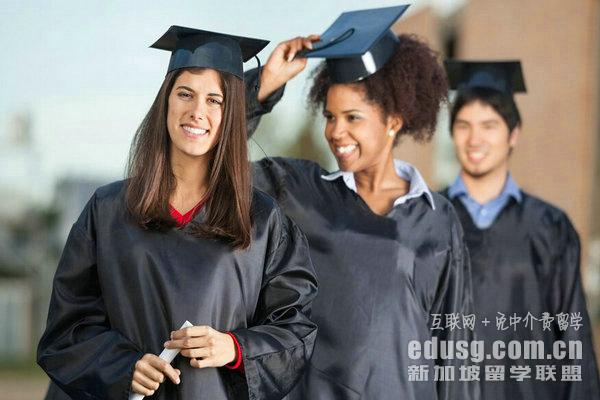 亚太地区大学排名