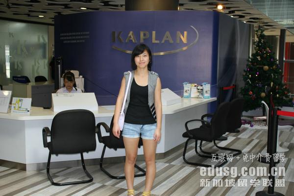 新加坡研究生留学要多少钱