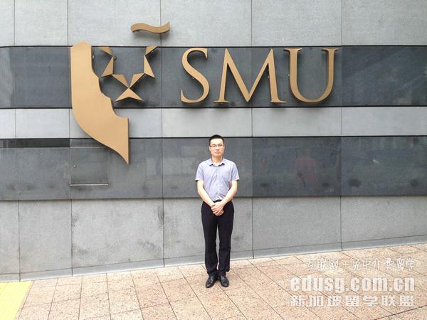 新加坡管理大学有哪些课程