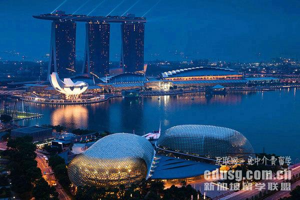 新加坡留学中介