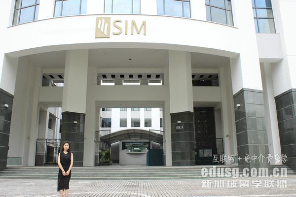 新加坡大学本科奖学金