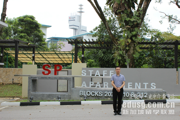 新加坡理工大学入学条件