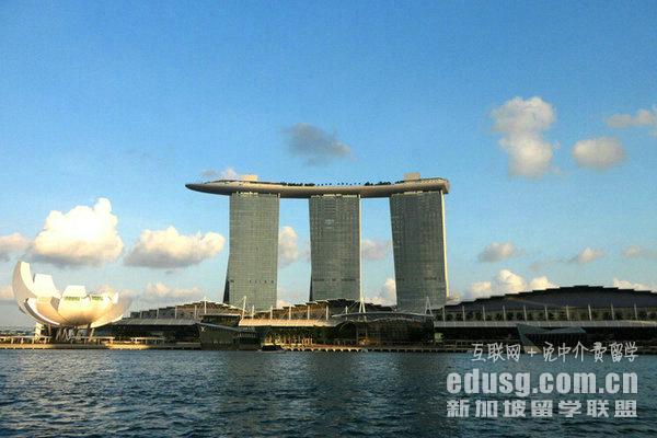 新加坡学生签证体检