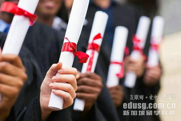 新加坡留学公立大学入学时间