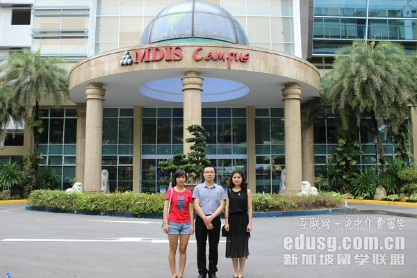 新加坡MDIS高级大专开课时间
