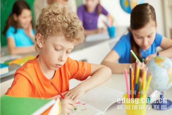 新加坡小学学费多少