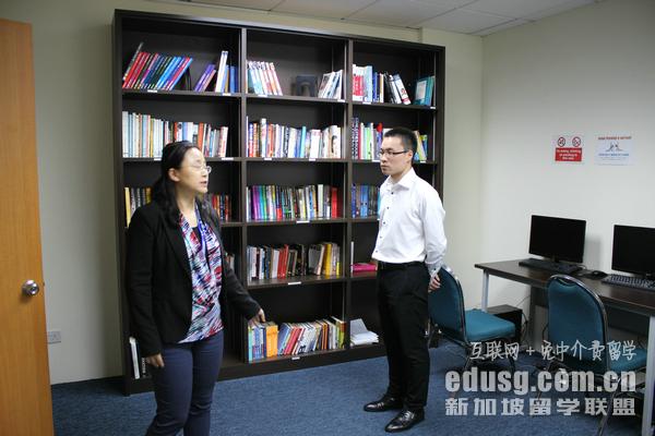 新加坡大学招生流程