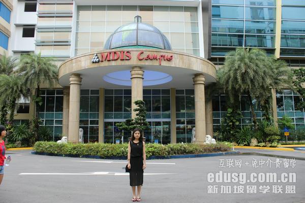 新加坡私立大学工商管理要学多久