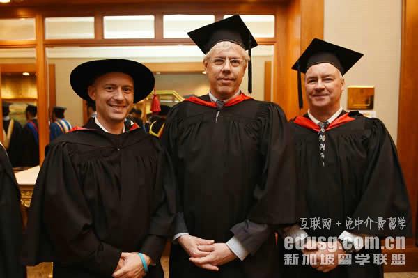 新加坡大学本科留学就业