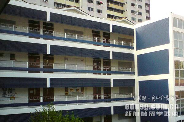 新加坡大学录取流程