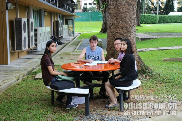 新加坡公立大学要求