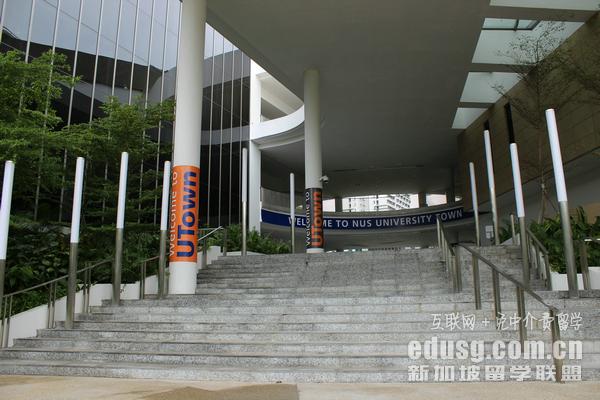 建筑学新加坡硕士留学