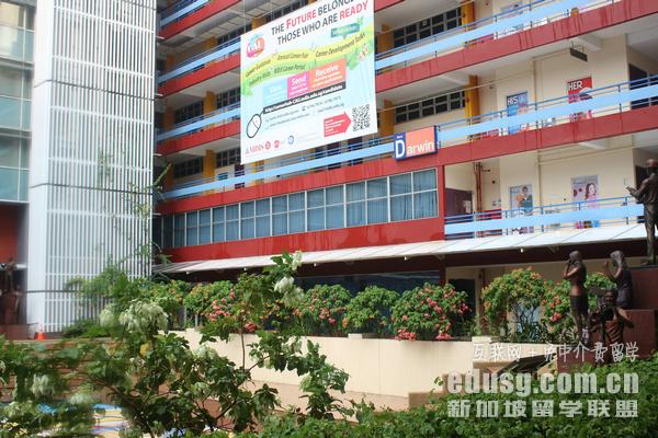 新加坡mdis设计专业
