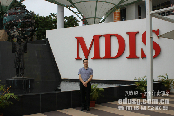 新加坡大专可以申请大学吗