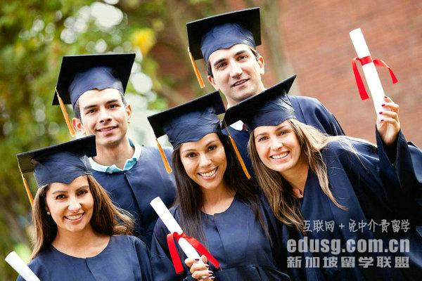 新加坡研究生国内承认吗