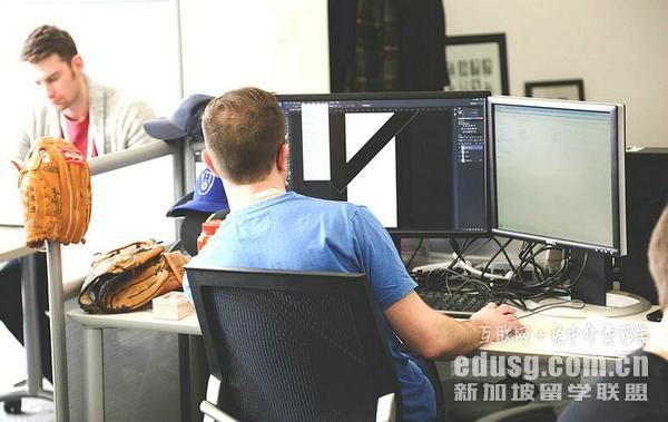 新加坡申请IT专业硕士研究生