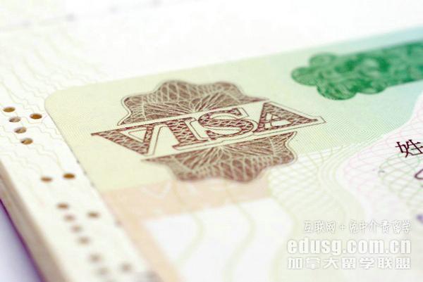 加拿大留学签证网上申请