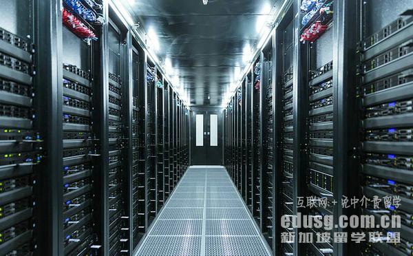 新加坡计算机专业排名