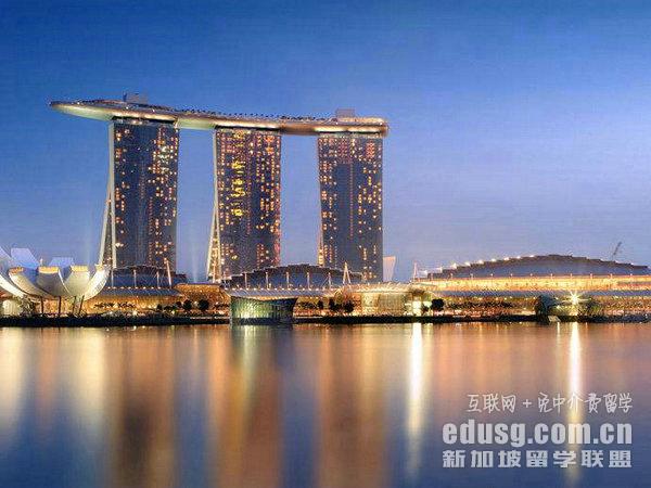 新加坡kaplan本科录取条件