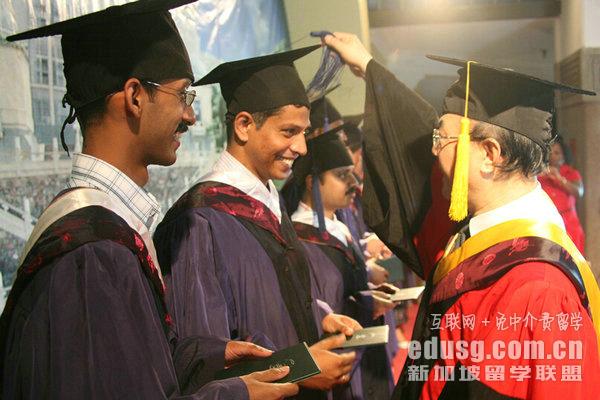 新加坡第三国学历认证