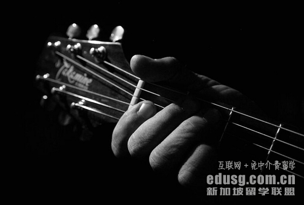 新加坡音乐读硕士