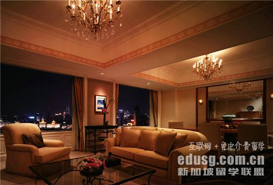 新加坡留学酒店管理专业条件