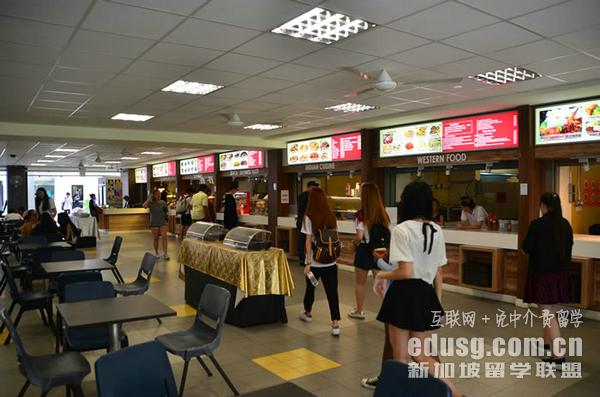 新加坡nie国际汉语硕士