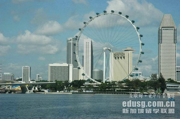 新加坡留学程序
