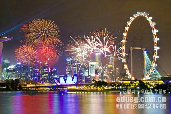 新加坡读研一年全部费用多少钱