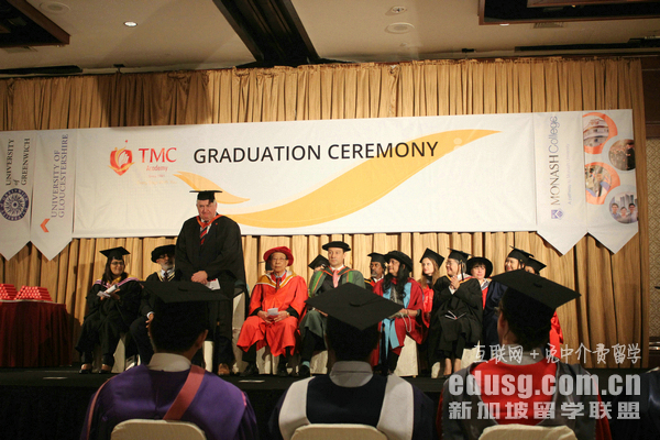 新加坡tmc学院费用
