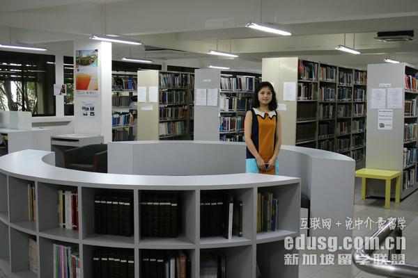 新加坡本科留学申请步骤