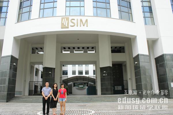 新加坡sim是大专吗