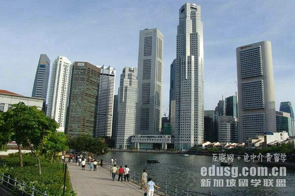 新加坡国际贸易比较好的大学