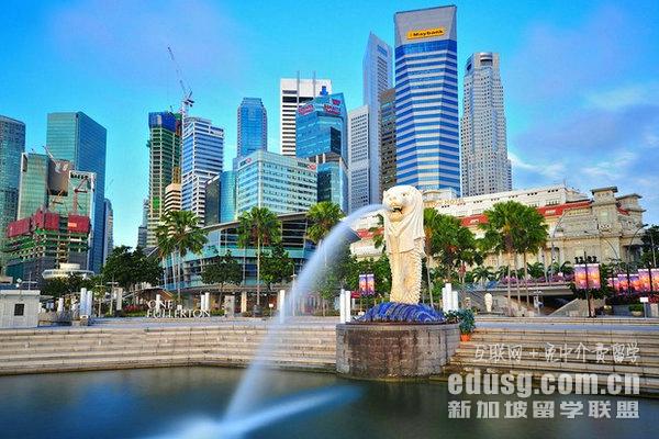 新加坡本科文凭认证
