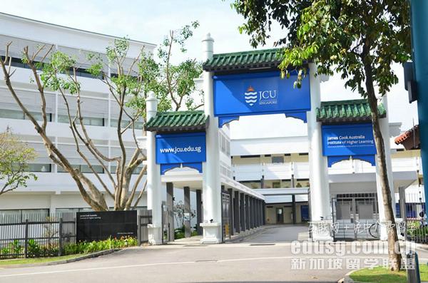 新加坡通信工程专业就业