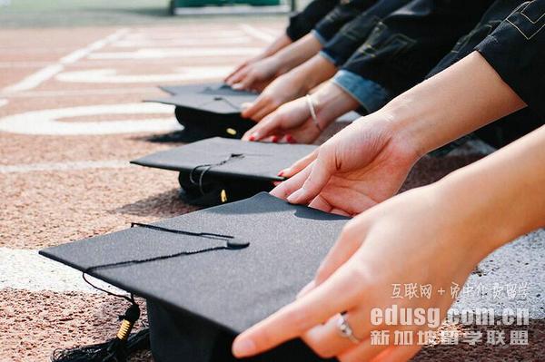 新加坡管理大学硕士回国认可度