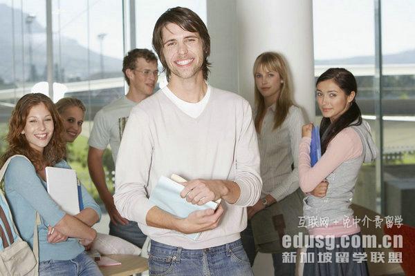 新加坡工商管理专业比较好的学校