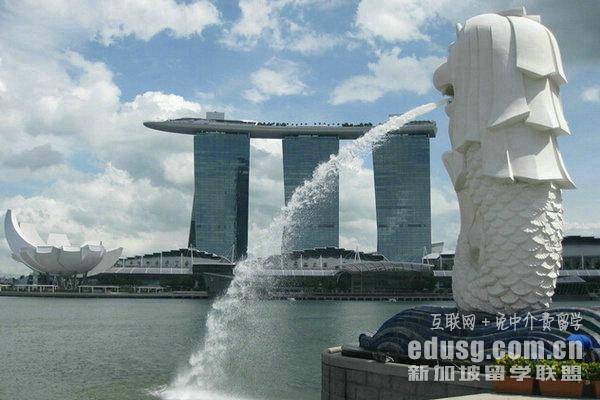 新加坡a水准考试培训