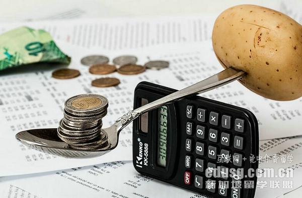 新加坡留学硕士会计专业