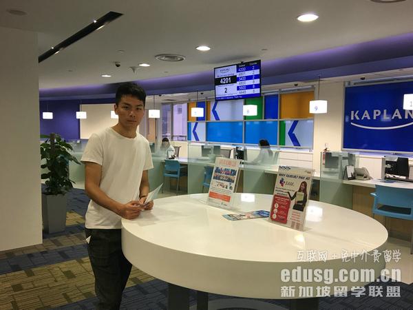 本科毕业生新加坡留学