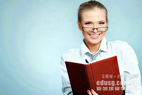 新加坡读研选哪个学校比较好